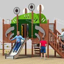 木质滑梯厂家直销小区公园户外滑梯儿童组合实木滑梯不锈钢滑梯定制