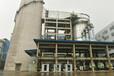 超低排放-脱硫脱硝一体化