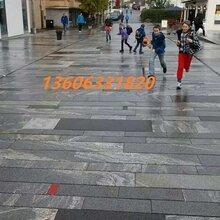 商业街,步行街,人行道浅灰深灰荔枝面花岗岩铺地砖图片