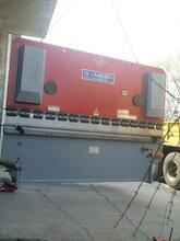吉林地区新款折弯机剪板机冲床图片