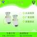 供應食品級仲丁醇CAS#78-92-2香料萃取劑
