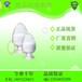 南箭食品级乙基香兰素CAS#121-32-4香料乙基香兰素奶粉
