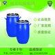 绿(塑料桶)