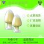 南箭单宁酸价格CAS#1401-55-4单宁酸的作用图片
