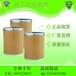 丁香酸530-57-4