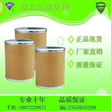 联苯乙腈31603-77-7