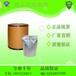 甲基辛乙醛19009-56-4