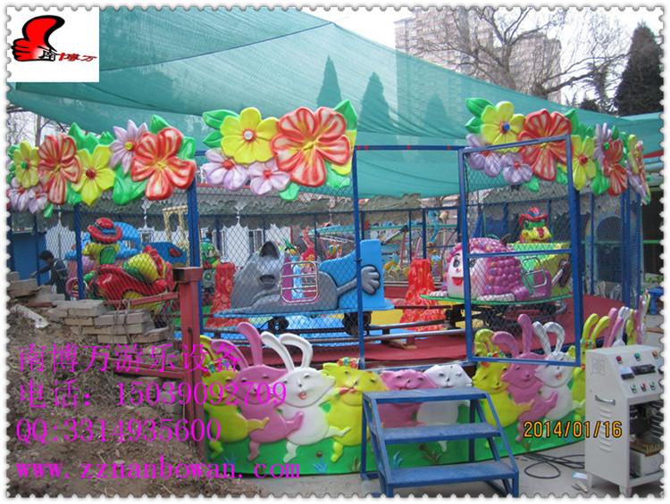 供应南博万优质小型游乐设备海洋欢乐喷球车公园游乐设备儿童游乐设施喷球车