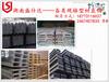 郴州及其周边地区长期供应扁钢冷拉扁钢镀锌扁钢各种规格扁钢
