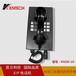 IP广播系统对讲广播系统无线电话自助银行对讲机