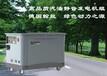 HS30REG汽油发电机30KW静音三相