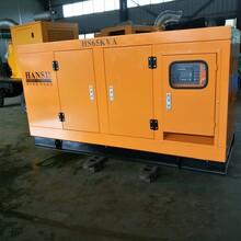 50KW多相一体低噪音柴油发电机组报价图片