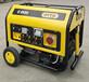 8KW手拉易动汽油发电机组单价