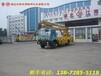 东风24米高空作业车/登高平台车全国批发价直销厂家电话