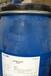 低凝点环保型颜填料润湿剂SC-100
