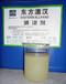 中高端乳液消泡剂SC-235