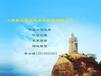 专业注册中国商标
