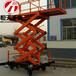 剪叉式升降机SJY0.3-18米移动式升降台车载式升降机