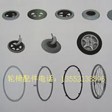 北京电动轮椅价格电动轮椅配件轮椅维修