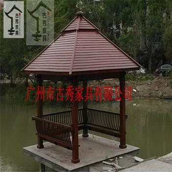 供应木质景观亭子仿古实木凉亭凉亭结构图