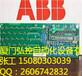 厦门弘控特价ABB直流驱动器电源板SDCS-POW-4-COAT原装
