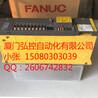 厦门弘控特价销售FANUC减速机A97L-0218-0383#450N-270