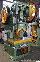 上海CANZ牌J21-40吨固定台式钢板冲床,厂家长期供应,可加工定做!