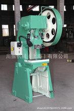 J23-16吨开式可倾式冲床,压力机生产厂家——因为用心,所以专业
