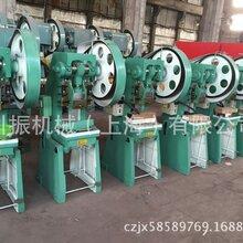 J23-6.3吨开式可倾式冲床能适用于哪些种类的产品加工制作