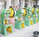 上海川振机械J23-6.3吨开式可倾式冲床国内最专业生产冲压机床设备的厂家值得信赖