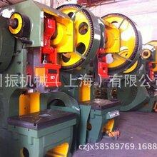 上海浦东CANZ牌J21-160吨固定台式钢板冲床性能与特点