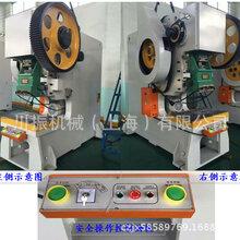 上海厂家直销CANZ牌J21S-100吨开式深喉冲床,出厂价格两年保质