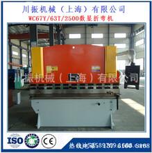 上海川振WC67Y-63T-2500液压板料折弯机18个月内免费上门服务图片
