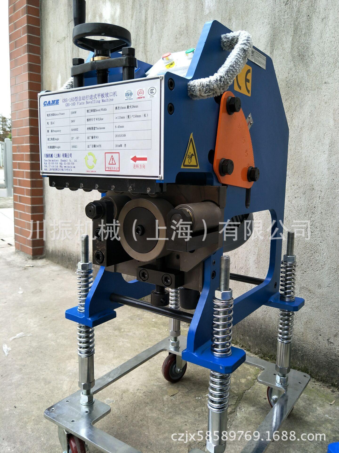 【不锈钢管子坡口机】价格,厂家,图片-中国网库