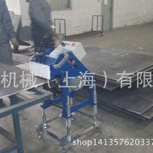 上海平板滚剪坡口机,GBS-12D自动行进式钢板坡口机价格、保修3年