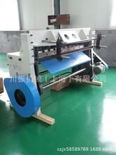 厂家供应Q11-2x1300小型电动精密剪板机,价格优惠,保修18个月!图片