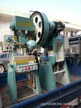 上海川振机械J23-10吨开式可倾式冲床操作简易、性能稳定、价格低、两年免费保修