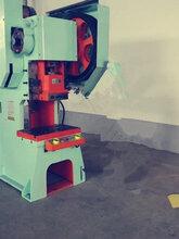 上海J21-63吨固定台式钢板冲床,川振公司专业生产冲压机床设备,价格实惠免费保修2年