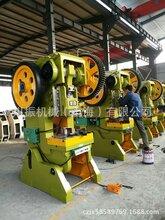 上海川振机械J23-63吨国标开式可倾式冲床多少钱一台?