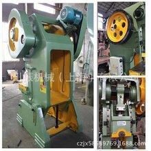 上海川振公司J23-40吨开式可倾式冲床,各种规格参数参考、欢迎来电!