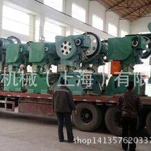 上海川振机械冲压机床设备J23-80吨开式可倾式国标冲床价格低质量有保障(两年保修)