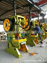上海CANZ牌J23-63吨开式可倾式冲床、工作效率高、精度高、价格实惠、两年保质