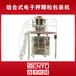 供应工业五金配件全自动包装机五金配件称重包装机螺丝称重包装机