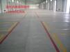 浙江金华温州丽水义乌乐清混凝土密封固化剂耐磨地坪专业施工