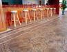 温州园林彩色压膜地坪压花艺术地坪施工方案