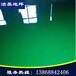 供应温州地坪漆车间地坪厂房地坪环氧地坪施工工艺价格