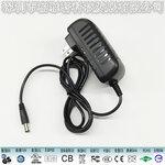 12V2A美规UL认证六级能效电源适配器图片
