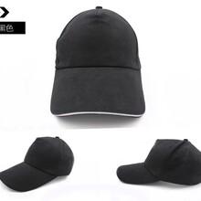 深圳多款多色棒球帽太阳帽定制深圳鸭舌帽定制来图来样定做