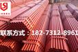 架子管生产厂家/贵阳架子管现货供应/架子管今日价格行情/脚手架/扣件批发/油漆架子管