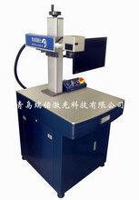 激光打标机哪家专业就找瑞镭激光20W光纤镭雕机图片